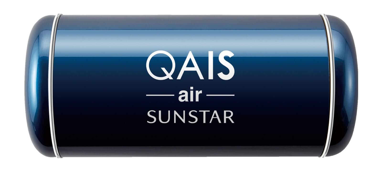 QAIS air SUNSTAR 「カラダがよろこぶ空気。」を目指す室内空気質改善の新事業